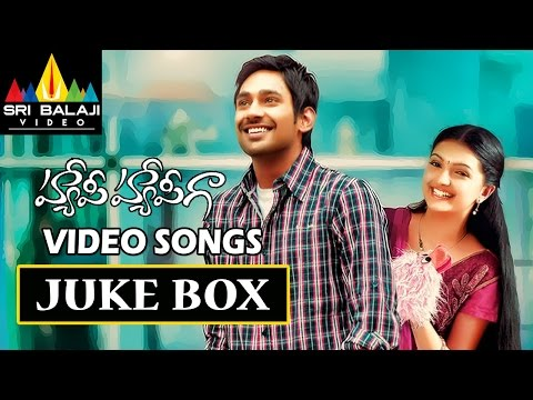 Happy Happy Ga Movie Full Video Songs Back to Back || Varun...