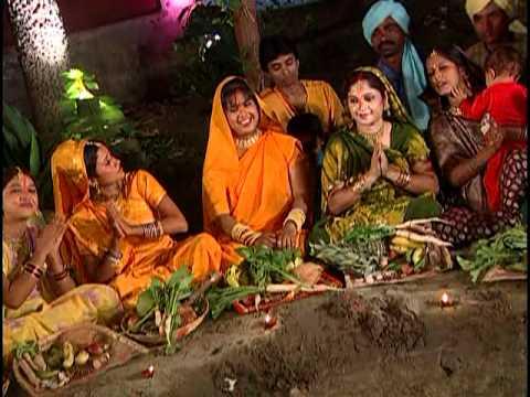 Chaar Hi Kunava Ke [full Song] Kosi Ke Deeyana- Chhath Geet video