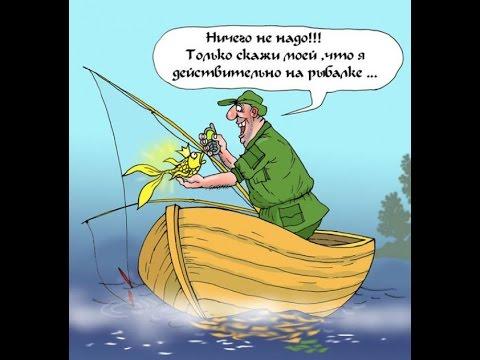 Рыбалка в Астрахани 2016 год