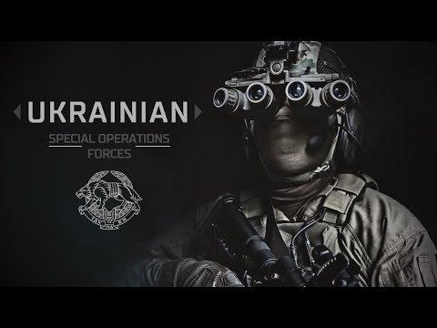 Ukrainian SOF - russian nightmare
