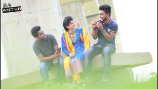 Valobase Mon ki Pelo.bangla song 2017.