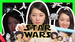 Learn 9 STAR WARS Words and Phrases in Japanese!