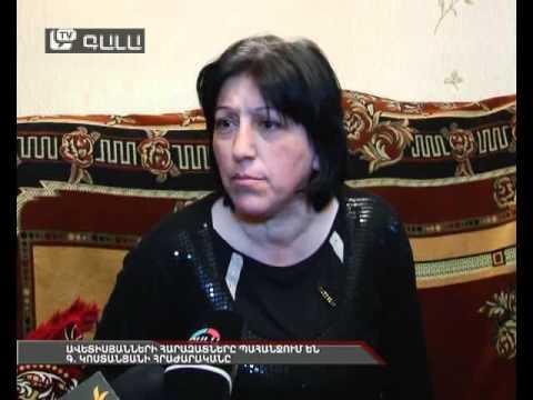 Ավետիսյանների հարազատները պահանջում են Կոստանյանի հրաժարականը