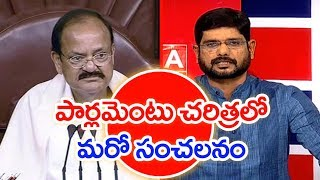 Once Again Sensation In Parliament Discussion | #PrimeTimeWithMurthy