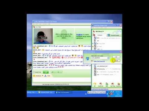 Camfrog Hacker - برنامج شرح اختراق غرف الكامفروك Ali2