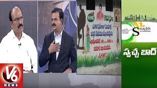 Special Debate With GHMC Commissioner Janardhan Reddy Over Swachh Survekshan