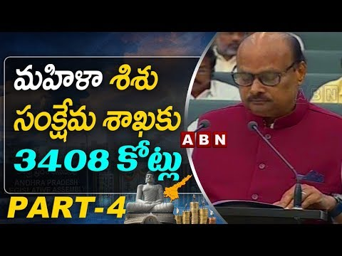 AP Finance Minister Yanamala Ramakrishnudu Presents Vote on Account budget in Assembly | Part 4