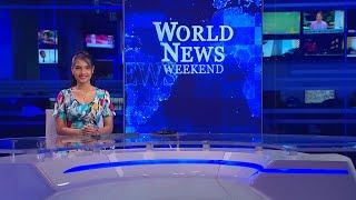 Ada Derana World News Weekend | 12th December 2020