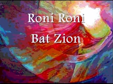Paul Wilbur - Roni Bat Zion