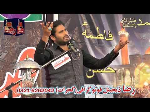 Zakir Syed Toqeer Abbas Ratowal l 3 jamadi ul sani 2019 | Narowali Gujrat