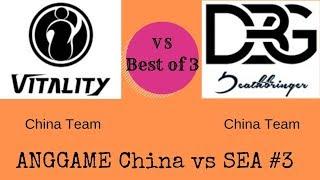 [DOTA 2 LIVE]ANGGAME China vs SEA # 3 IG Vitality vs Deathbringer Lower  Bracket Semi-Finals Bo3 GAM