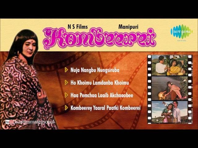 Kombeerei | Manipuri Movie |  Film Songs Audio Jukebox