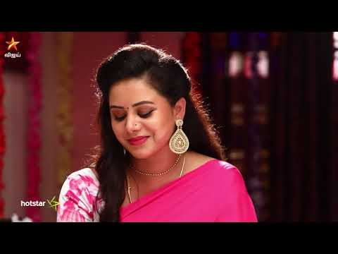 Naam Iruvar Namakku Iruvar Promo 25-07-2019 Vijay Tv Serial Online