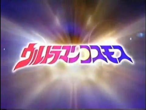 Ultraman Cosmos Opening