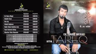 Ek Tukro Megh by TK Tareq | Bangla new song | Eid ul Azha 2016 | Suranjoli