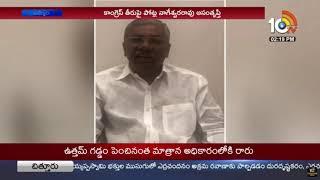 టిక్కెట్ల కేటాయింపులో కమ్మసామాజిక వర్గానికి అన్యాయం | Khammam Congress Leader Potla comments