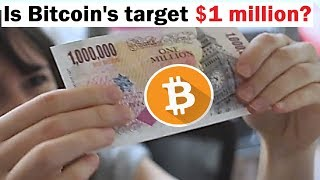 Is Bitcoin's REAL Target $1 Million?