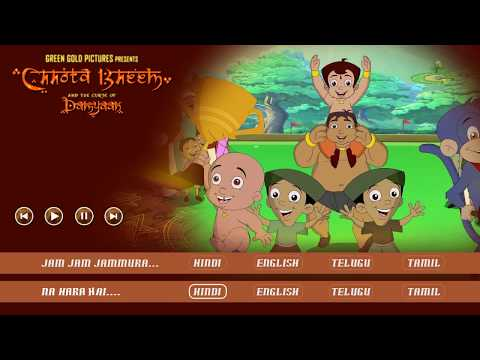 Chhota Bheem and the Curse of Damyaan Juke Box | Full Songs