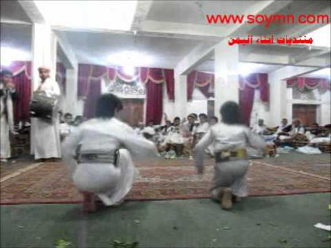 مزمار يمني رقص اطفال طفل يمني رهيب جدا