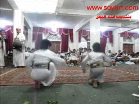 مزمار يمني رقص اطفال طفل يمني رهيب جدا thumbnail