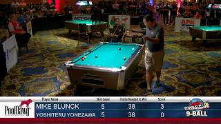 2018 World Pool Championships - 9-Ball Finals - Anigons VS Racks on the Rocks