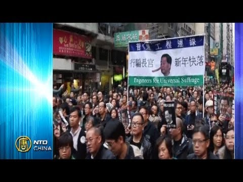 China News - Protest in Hong Kong Against Chief Executive--China News, January 1, 2013
