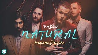 Download Lagu Imagine Dragons - Natural | Lyrics Video | مترجمة Gratis STAFABAND