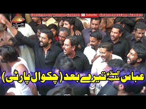 Abbas Tairy Bahd || Chakwal party || Khurram Group || New Noha