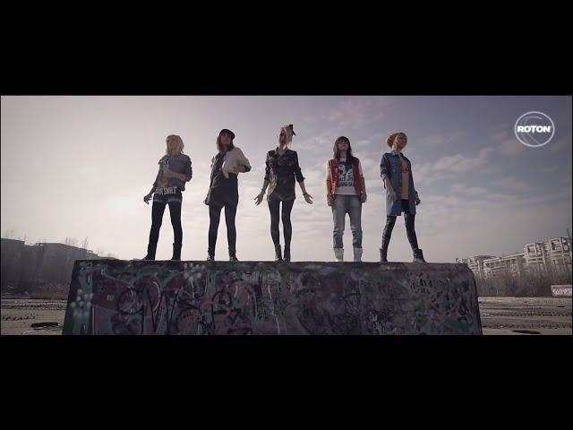 Blaxy Girls - Adio