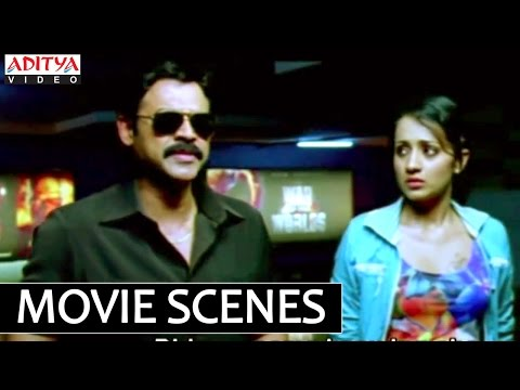 Bodyguard Telugu movie Venkatesh fight In cinema hall