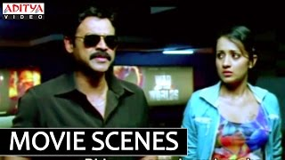 Bodyguard - Bodyguard Telugu movie Venkatesh fight In cinema hall