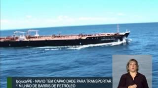 Dilma participa de cerimônia que inaugura navio petroleiro em Pernambuco