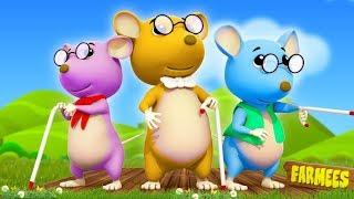 Three Blind Mice | Nursery Rhymes | Kids Songs | Children Rhymes by Farmees