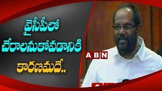Amalapuram MP Pandula Ravi says Goodbye to TDP, Ready to Join in YCP