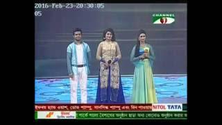Bahir Bole Dure Thakuk dance by Nyeem & shova