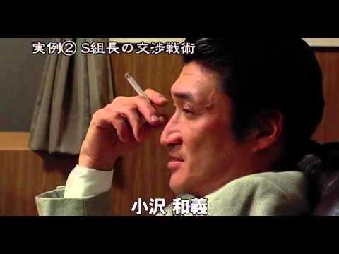 小沢和義の画像 p1_15
