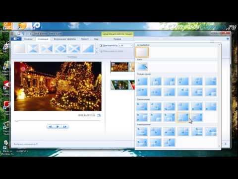 Как сделать видео из видео и музыки на компьютере