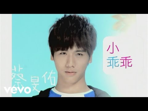 Evan Yo - Xiao Guai Guai video