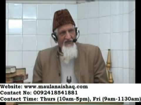 Hazrat Abu Bakr Siddiq RA Ki Seerat Aur Daur e Hakoomat - maulana