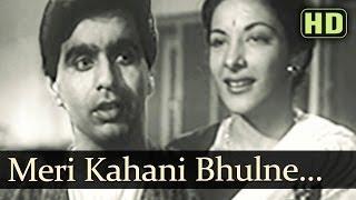 download lagu Meri Kahani Bhoolanewale  - Deedar Songs - Dilip gratis