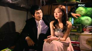 East of Eden, 51회,EP51, #03
