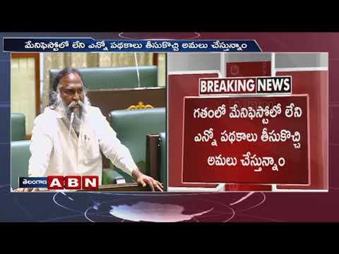 T Congress leader Jagga Reddy  speech in Telangana Assembly   ABN Telugu