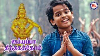 Ayyappa Devotional Video Song Tamil  Ayyapp