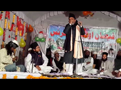 Rahi Bastavi Full-turkpurwa Sarif Urs 2014 Ever Green Performance(all Naat At Glance) video