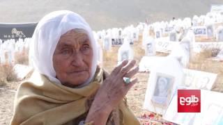 Communist Regime Survivors Demand Justice