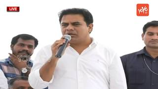 Minister KTR Speech after Foundation Stone Laying Ceremony of Flyover at Kothaguda Junction | YOYOTV