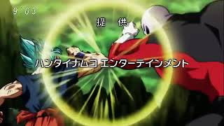 Download Lagu Dragon ball super episode 122 Gratis STAFABAND