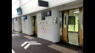 OTIS Horizontal Elevator /Hovair Transit Systems @Narita Airport Terminal 2, Chiba Japan