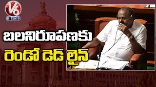 Governor Asks Kumaraswamy To Prove His Majority By Evening   Karnataka Trust Vote