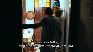 KARADAYI - ΚΑΡΑΝΤΑΓΙ ΕΠΕΙΣΟΔΙΟ(BOLUM) 22 TRAILER 3 GREEK SUBS